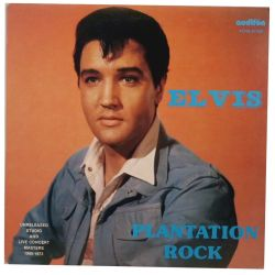 Elvis LP Rock Album